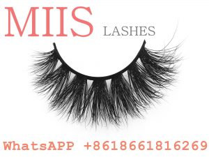 brand packaging lashes mink